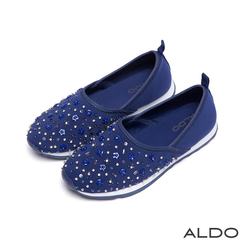 ALDO 星光閃閃圓色水鑽亮片花瓣休閒便鞋~海軍藍色