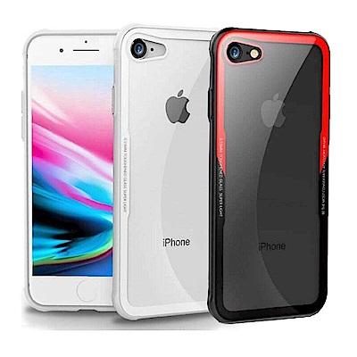 G-CASE 晶透系列 iPhone 7/8 4.7 透明玻璃+TPU防摔殼