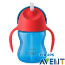 PHILIPS AVENT繽紛吸管水杯200ml-9M+(紫/藍)