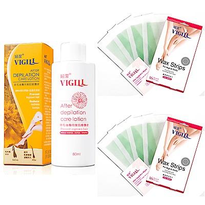 VIGILL 婦潔 蘆薈除毛貼片 2 盒組+除毛後專用美肌修護液( 16 片/ 2 盒+修護液 80 m)