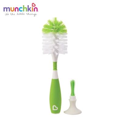 munchkin滿趣健-二合一奶瓶奶嘴刷(吸盤)-綠