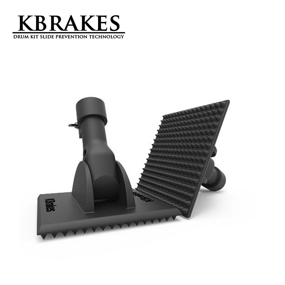 KBRAKES KB512 大鼓止滑座 (兩入)