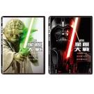 星際大戰 六部曲 Star Wars   DVD