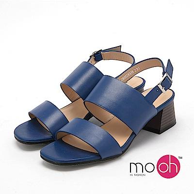 mo.oh-真皮一字帶粗跟繞腳涼鞋-寶藍色