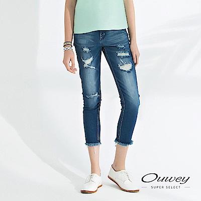 OUWEY歐薇 彈力舒適刷破造型牛仔窄管褲(藍)