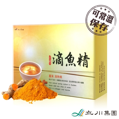 【立川嚴淬】薑黃滴魚精70mlX6