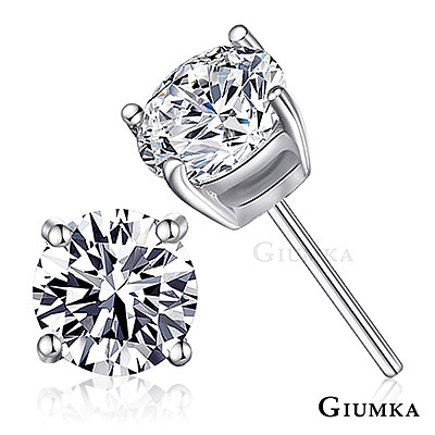 GIUMKA925純銀耳環耳釘爪鑲單鑽 8MM