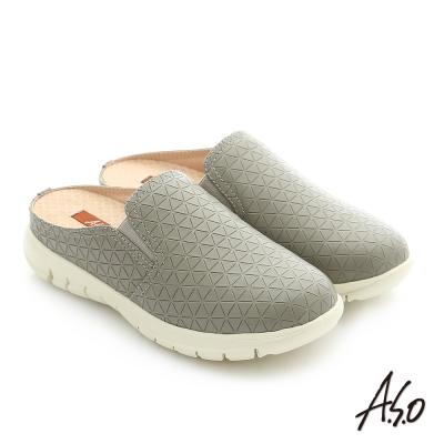 A.S.O 3D超動能 真皮鬆緊帶奈米健走張菲鞋 灰色