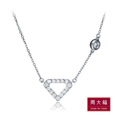 周大福 小心意系列 鏤空鑽石造型鑽石 18 白K金項鍊