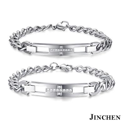 JINCHEN 白鋼信仰愛情(銀色) 情侶手鍊