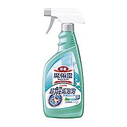 魔術靈浴室清潔劑  清新草本噴槍瓶 (500ml)