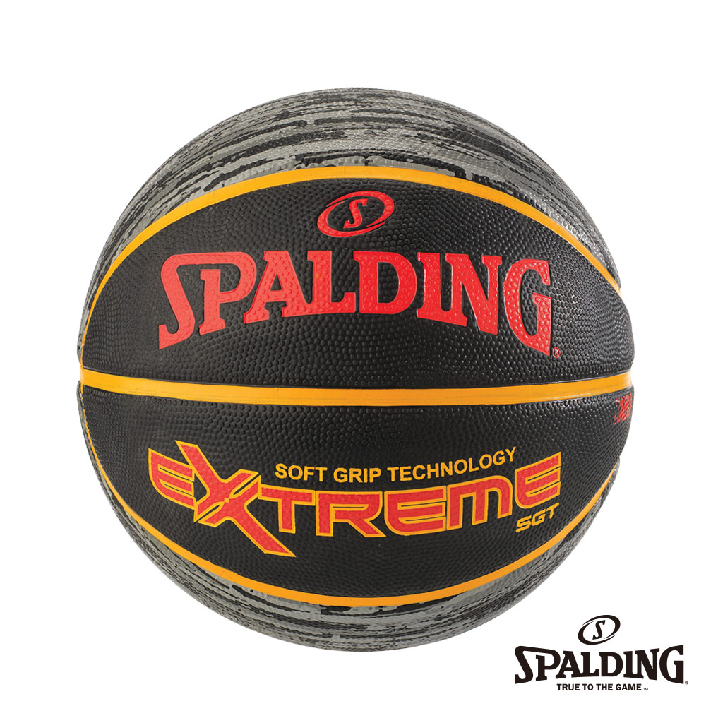 SPALDING 斯伯丁 SGT 深溝柔軟膠系列 繽紛紅 Rubber 籃球 7號