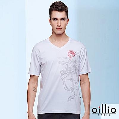 歐洲貴族oillio V領T恤 帥勁獨角獸 休閒穿著 白色
