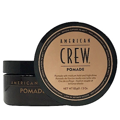 American Crew 輕亮髮蠟 85g