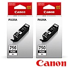 Canon PGI-750XL PGBK原廠高容量黑色墨水二入組合