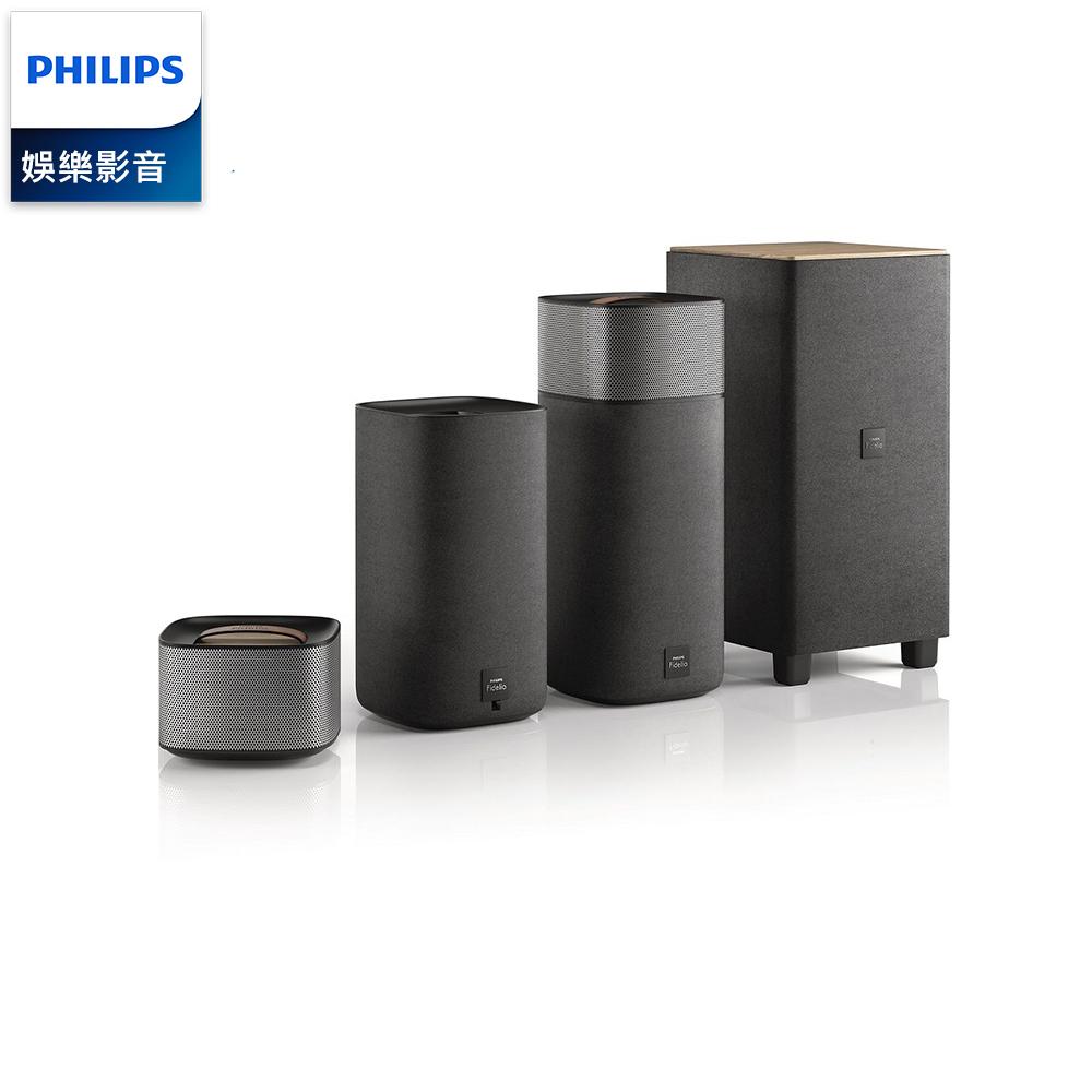 福利品-PHILIPS飛利浦 Fidelio E5 無線隨選環繞喇叭CSS7235Y/CSS7