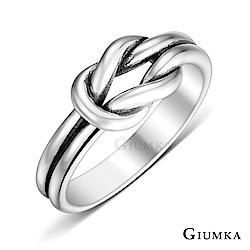GIUMKA 925純銀情侶戒指尾戒 永結同心銀戒-共2款