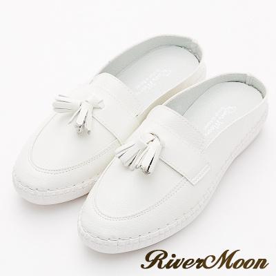 River&Moon大尺碼-超Q軟學院流蘇穆勒超纖休閒小白鞋