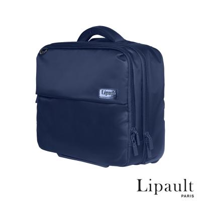法國時尚Lipault-商務系列行動辦公室拉桿箱-15吋-海軍藍