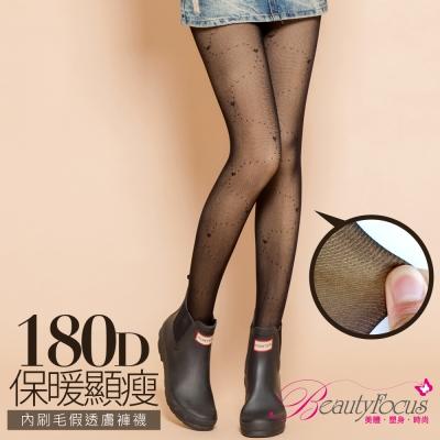 褲襪-180D保暖刷毛假透膚雙層褲襪-愛心款-BeautyFocus