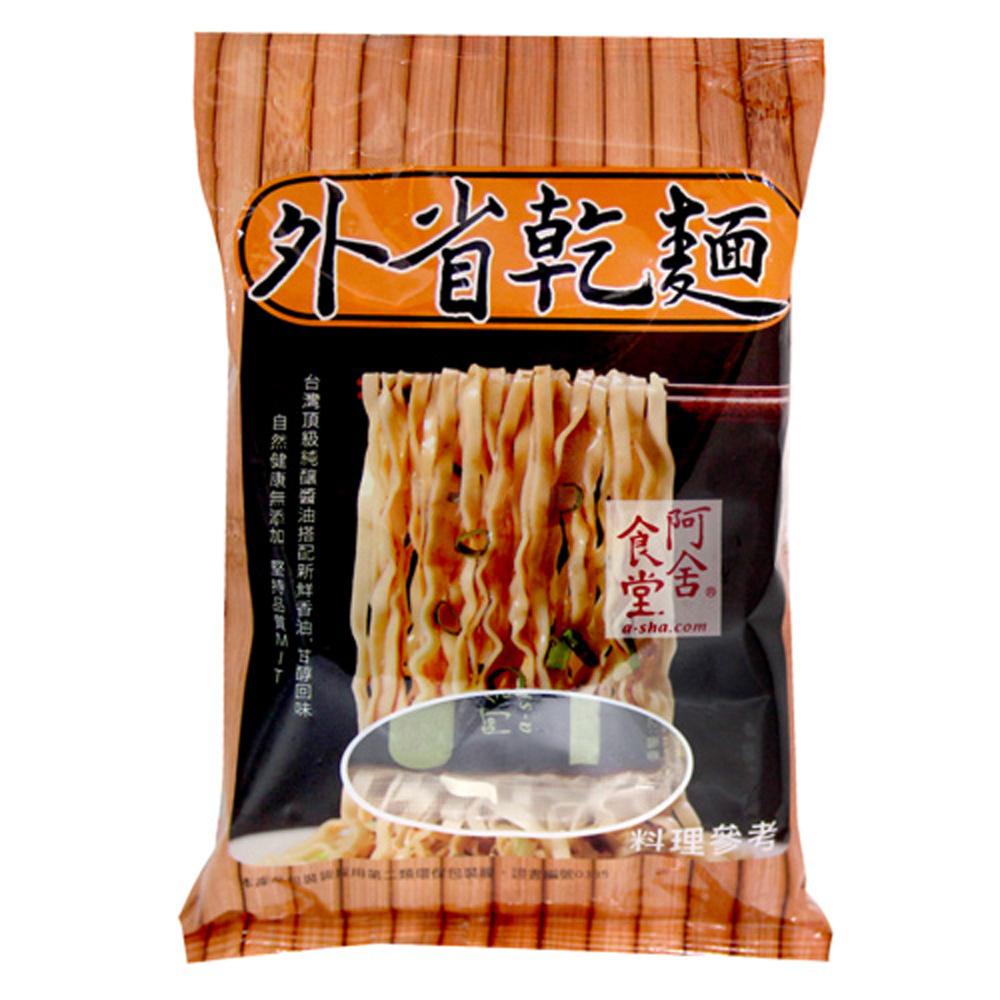 阿舍食堂 外省乾麵-沙茶(5包/組)
