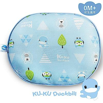 KU.KU酷咕鴨-3D超透氣護頭枕0M+(2078)-藍/粉二色可選