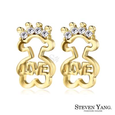 STEVEN YANG 白K耳針式耳環 寶貝熊 (金色)