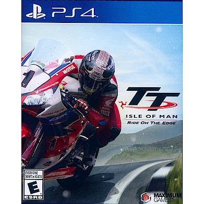 曼島摩托車賽 邊緣競速 TT Isle of man - PS4 中英文美版