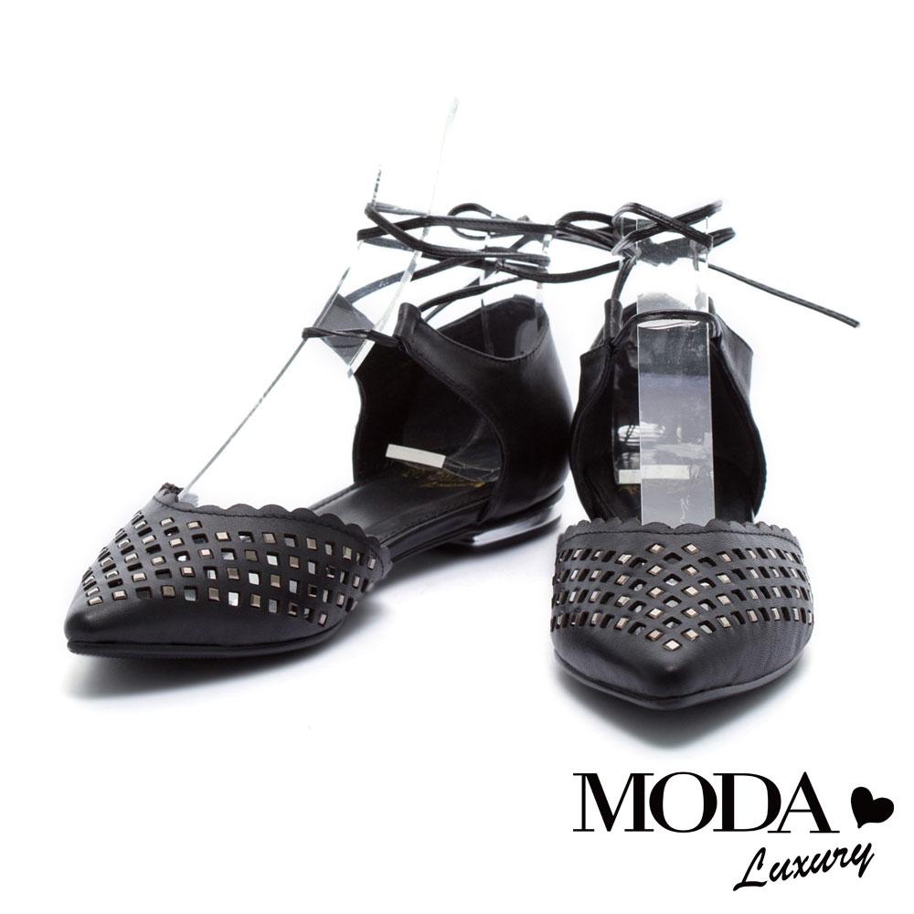 低跟鞋 MODA Luxury 閃爍晶鑽點綴腳踝繫帶沖孔牛皮尖頭低跟鞋-黑
