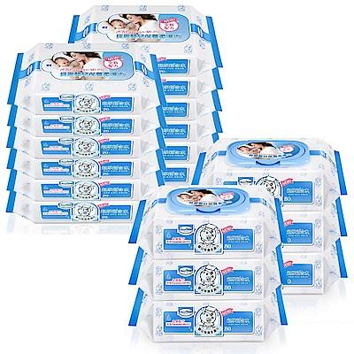 貝恩Baan-NEW嬰兒保養柔濕巾80抽6入-貝恩
