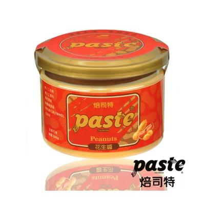 福汎 Paste焙司特抹醬-花生(250g)