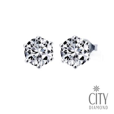 City Diamond 經典6爪30分鑽石耳環