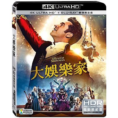 大娛樂家 UHD+BD 雙碟限定版  藍光  BD