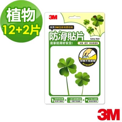 3M 浴室專用防滑貼片(植物/12+2片裝)