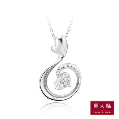 周大福 流線心形18白K金鑽石吊墜(不含鍊)