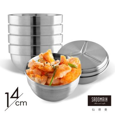 仙德曼SADOMAIN 316不鏽鋼雙層附蓋碗14cm(6入組)