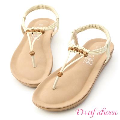 D+AF 海島假期.民族風木珠平底夾腳涼鞋*米