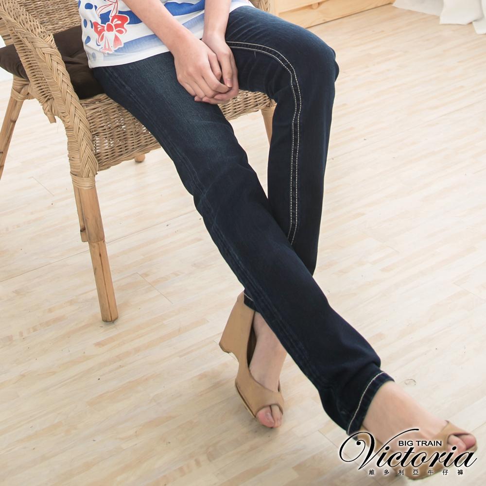 Victoria V字鑽中高腰中直筒褲-女-中深藍