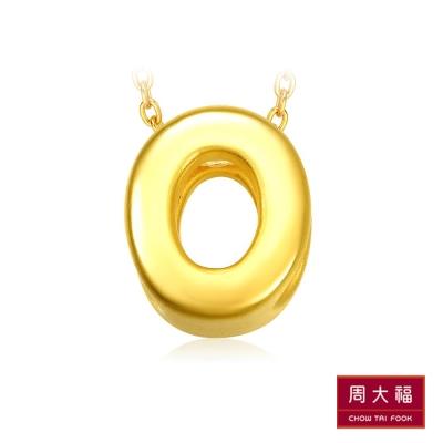 周大福-創意字母黃金路路通串飾-串珠-O