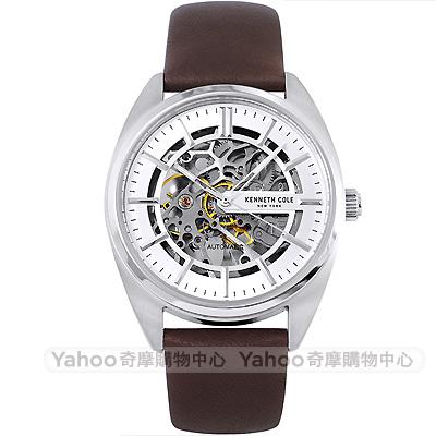 Kenneth Cole 紳士真皮鏤空機械手錶-銀白X咖啡/42mm
