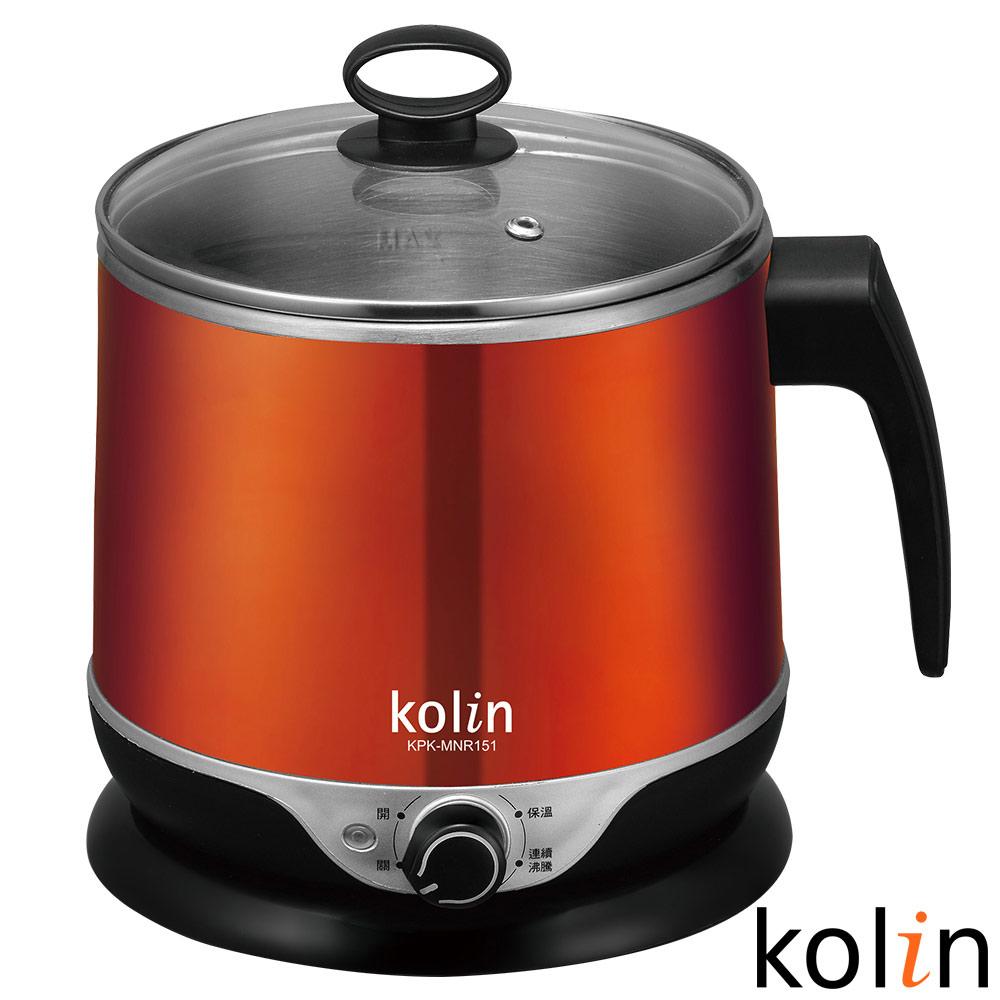 歌林Kolin-1.5L隔熱304不鏽鋼美食鍋(KPK-MNR151)-附蒸架