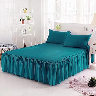 HUEI生活提案 韓系玩色三件式枕套床罩組 特大 海洋藍