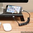 MONITORMATE miniS 多功能USB螢幕架-霧黑