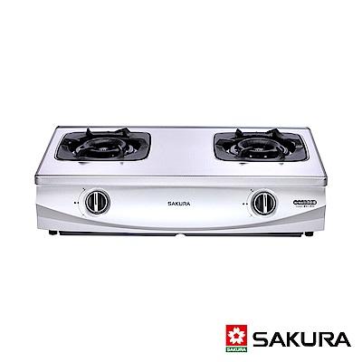 SAKURA櫻花牌 雙炫火珍珠壓紋傳統式二口瓦斯爐 G5900S