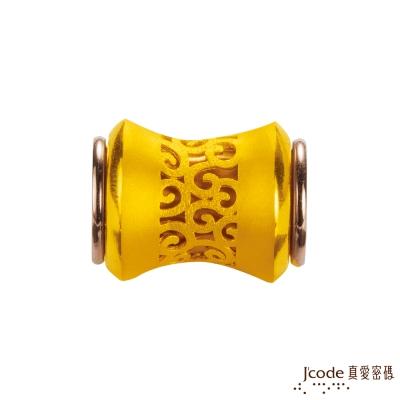 J'code真愛密碼 愛情軌跡黃金/白鋼串珠