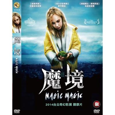 魔鏡-DVD