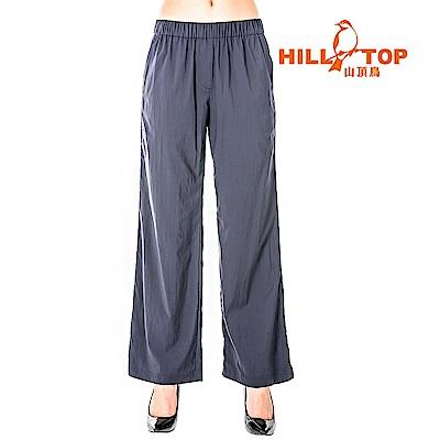 【hilltop山頂鳥】女款吸濕排汗抗UV彈性寬褲S07FG4-深灰