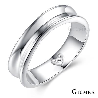 GIUMKA 925純銀尾戒 情侶戒指 唯一真愛-共2色