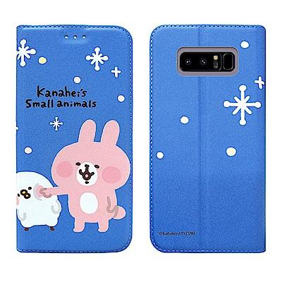 官方授權 卡娜赫拉 Samsung Galaxy Note8 彩繪磁力皮套(戳戳...