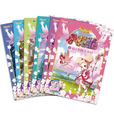 小花仙系列-1~6 (6本彩色平裝書)(隨機附贈 小花仙神奇密碼卡)